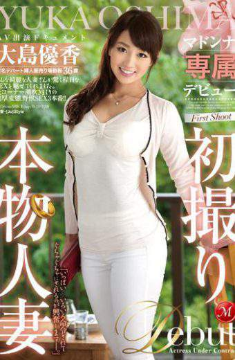 JUX-526 Real Take Madonna Exclusive Debut First Married Woman AV Performers Document Oshima Yuka