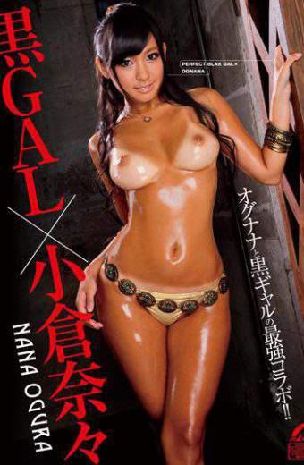 XV-1166 Black GAL  Ogura Nana