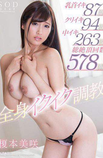 STAR-870 Enomoto Misaki Whole Body Equik Training Nipple IKI 87 Times  Cake 94 Times  Middle IKI 263 Times The Total Number Of Times 578 Times!