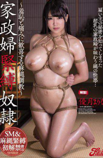 JUFD-832 Domestic Woman Bondage Slave  Melancholy Rejoiced With Shame And Pain Marenaki Masato