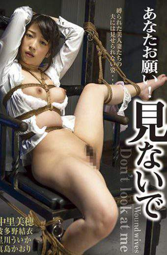 KUSR-038 A Figure That Can Not Be Shown To The Husband Of The Beautiful Wife Who Was Tied Up … You Ask!do Not Look