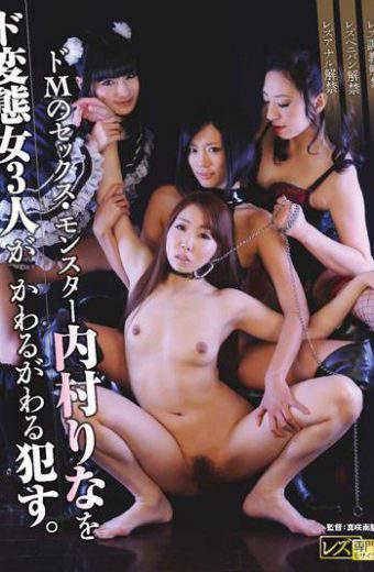 LZNH-002 Three De Transformation Woman Commit One After The Other Sex Monster Uchimura Rina De M. Ryoko Asamiya Anne Uchimura Rina Amber Uta Small Tsukasa