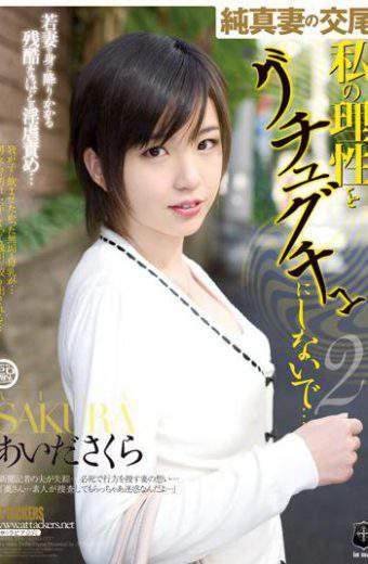 ATID-221 Brute A Reason Not To My Wife's Innocence Mating Sakura Aida … 2