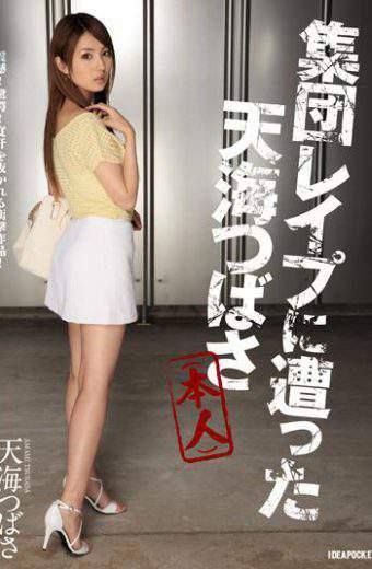 IPZ-563 Tsubasa Amami Was Met With Gang Rape person Shook!Startle!Shock Work To Be Amazed! Tsubasa Amami