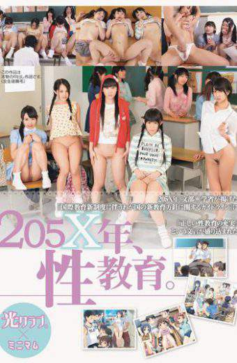 MUM-102 205X Year Sex Education. Hikari Club  Minimum