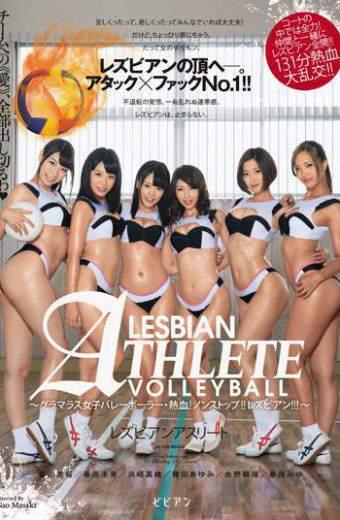BBAN-065 Lesbian Athlete  Glamorous Women Valley Borer-blooded!Non-stop! !Lesbian! ! !