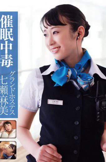ANX-027 Hypnotic Poisoning Ground Hostess Nanase Asami