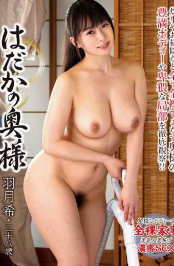KSBJ-027 Barefoot Wife Mizuki Nozomi