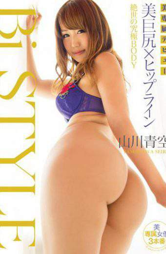 BIST-006 Ultimate BODY Yamakawa Blue Sky Of Bi STYLE Beauty Exclusive Debut Beauty Big  Hips Matchless