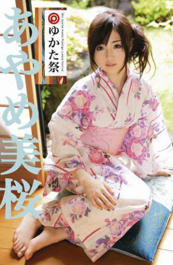 ABS-040 Ayame Sakura Festival Yukata Prestige Beauty