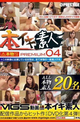 IKV-004 This Iki Amateur Premium 04