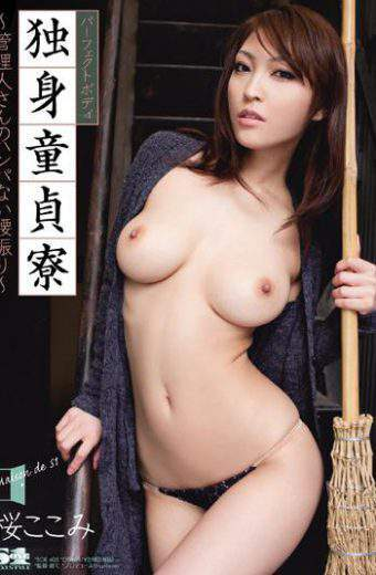 SOE-405 Hips Do Not Pretend Odd-looking Management Of The Three People Here Virgin Single Dormitory Sakura Perfect Body