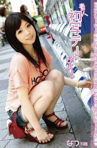 DAT-007 Copy Dating From The First Amateur Beauty.07