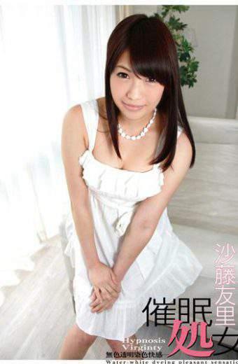 ANX-018 Yuri Fuji Sha Virgin Hypnosis