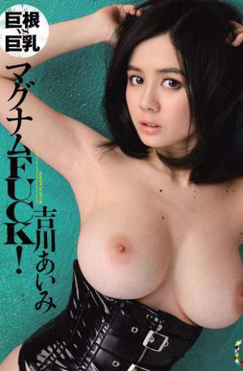 TEAM-044 Magnum FUCK! Yoshikawa Manami