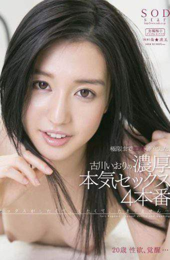 STAR-445 Evolved Erotic To Furukawa Iori Extreme Thick Serious Sex 4 Production Of Furukawa Iori