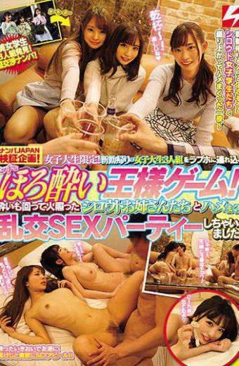 NNPJ-274 Nampa Japan Plan Validation!Female College Student Only! Friendship VS Sexual Desire Challenge Birth Massage With A Micro Bikini With A Pair Of Male And Female Friends Who Are More Erotic Than Naked!Does Not It Endure I Will Have Sex With A Woman On Top! WhatReal Monitoring!