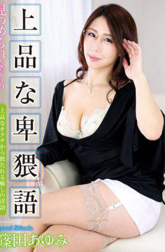 ATFB-272 The Staring Is While Elegant Obscene Language Shinoda History