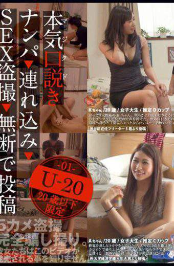 KKJ-009 Posted Seriously Without Permission   SEX Voyeur Tsurekomi Seriously Persuasion U-20  1 Reality