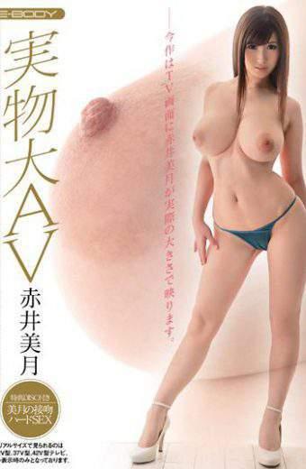 EBOD-369 Full-scale AV Akai Mizuki