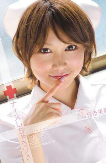 KAWD-346 Avion Sound City Would Then Nurse Sol