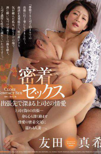 JUY-416 Affection With Boss Deeply At Close Contacts Maki Tomoda