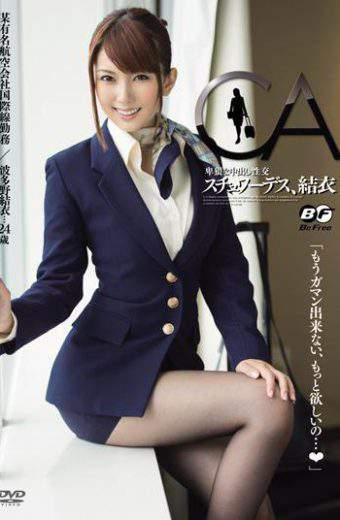 BF-221 Stewardess Fuck Creampie Yui Hatano Yui Obscene
