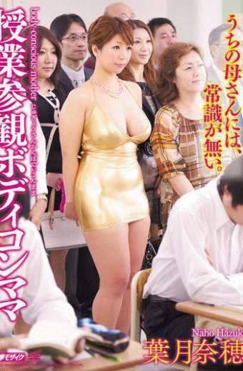 MDYD-662 Nao Hazuki Body Mama Classroom Visitations