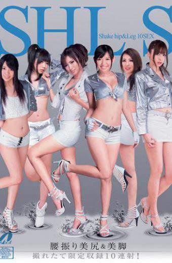 XV-960 MAX GIRLS 41 Shake Hip &amp Leg 10SEX