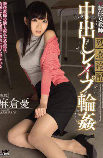 WANZ-307 Les -flops Gangbang Yu Asakura Out New Woman Teacher Brutal Ruthless In