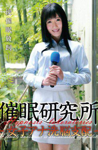 ANX-053 Hypnosis Institute – Women's Ana Brainwashing Domination – Otsuki Sound