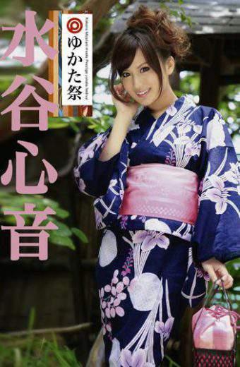 ABS-041 Mizutani Heart Sound Prestige Festival Yukata