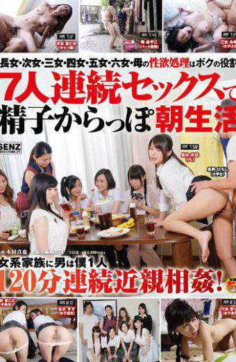 SDDE-372 Sperm Empty Morning Life In The eldest Daughter Second Daughter Third Daughter Four F-five Woman Lok Woman Mother Sexual Desire Processing My Role Of Seven Consecutive Sex