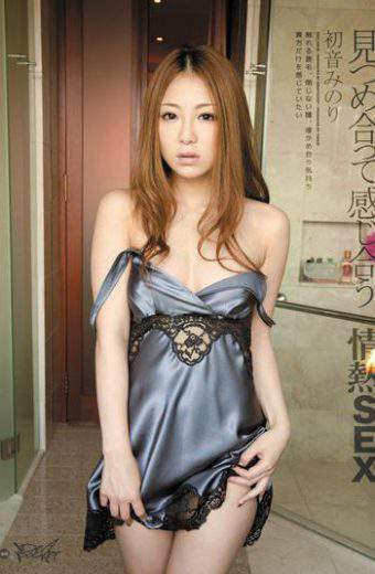 IPTD-798 SEX Passion Suit Hatsune Minori Feel Staring Match