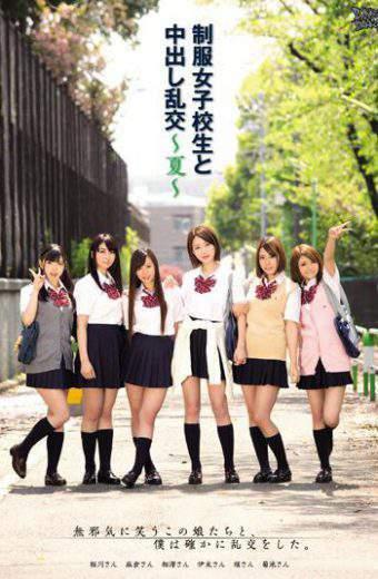 ZUKO-058 Cum Orgy   Summer Uniforms And School Girls