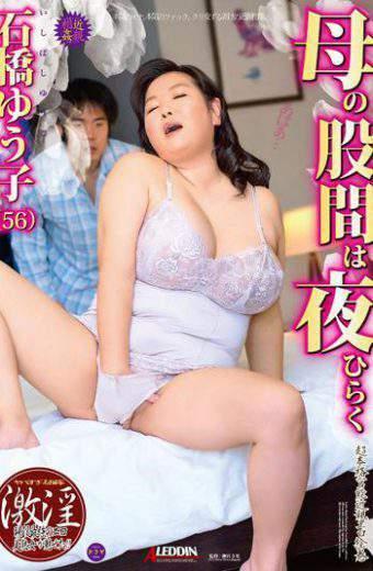 SPRD-906 Crotch Mother Yuko Ishibashi That Open Up At Night