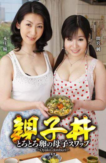 TARD-013 Mamiya Hitomi Honjo Swap Net Of Mother-to-child Transmission Of Torotoro Egg Chicken And Egg On Rice