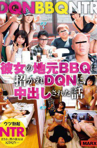 MRXD-072 DQN BBQ NTR Story Talked To Her Local BBQ Invited To DQN