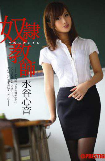 ABS-133 Mizutani teacher slave heart sound