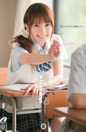 XV-884 Yukino Firefly School Days