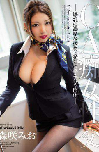 BEB-103 MoriSaki Mio – Flesh Intertwined Fiercely And Rich Kiss Of Tits – CA Slut Fuck
