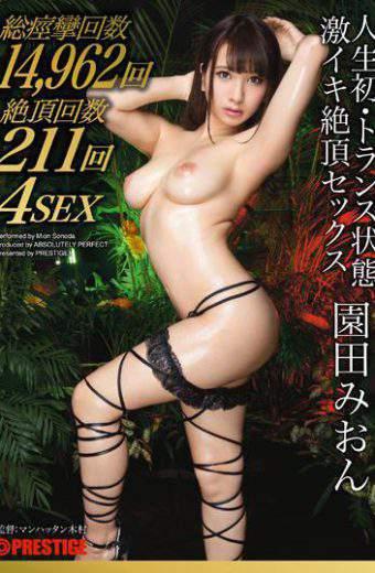 ABP-485 Life's First-trance Super Alive Cum Sex Sonoda Mion