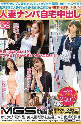 AFS-026 Housewife Nampa Home Vaginal Cum Shot  PRESTIGE PREMIUM Frustrated Wife 4 People In Meguro  Suginami  Nishiazabu 07 Shizuka Prepared Home Shooting! !I'm Pregnant With Raw Bastards! !
