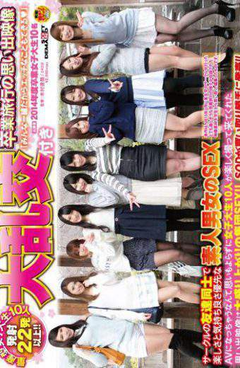 SDMU-201 Mass-female College Student 10 People can Also Everyone Naughty Thing Because Together  Memories Video Of Tairan Issue-out Graduation Trip