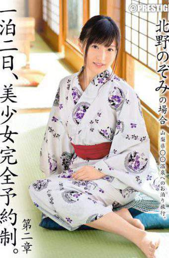 ABP-293 One Night The 2nd Pretty Appointment. Second Chapter Kitano Nozomi