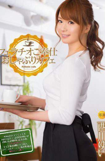 MIDE-159 Fellatio Pacifier Cafe Nishikawa Yui