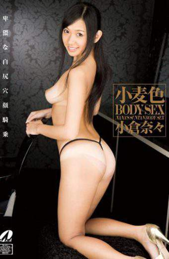 XV-1006 Ogura Nana BODY SEX Tan People