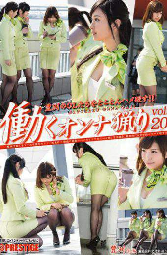 YRH-085 Work Woman Ryori Vol.20