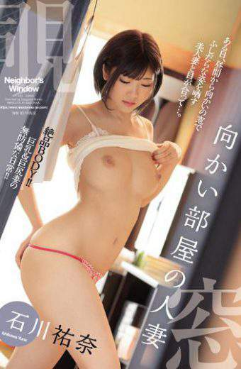 JUY-430 Masako Ishikawa A Wife Across From The Room