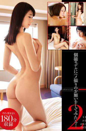 UTM-003 Once You Try The Wish Of Gonzo Into Individual Taking Picture Model … 2